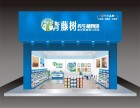 中国十大涂料品牌青藤树养生植物漆诚招经销商