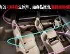 专车专用无损功放DSP专车专用胎压检测器行车计仪