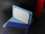专为7寸 8寸平板设计 颜色多样 ABS按键 无线蓝牙键盘皮套