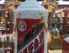 北京回收茅台酒,北京收购茅台酒,北京茅台酒回收