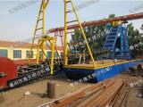 山东大型挖沙船潍坊哪里有售卖挖沙船