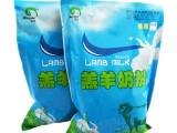 兽药批发 羔羊奶粉 羊饲料添加剂 畜牧用品 500g/袋