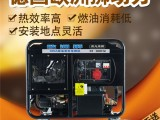 管道用300a发电电焊两用机