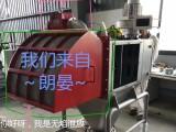 粉尘专用泄压防爆装置 无焰泄爆装置