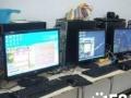 interG2020新款双核2G独显电脑转