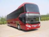 客车遵义到广州长途客车发车时刻表几小时能到票价多少