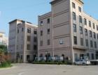 出售河北(福建)中小企业科技园标准厂房