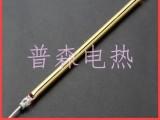 红外线镀金发热管批发商-卤素石英镀金加热管
