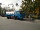 北京出租大型水车,10至20吨更实惠