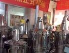 唐三镜酒械有限公司_白酒蒸馏设备官网