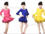 拉丁舞裙女儿童舞蹈服装练功服舞蹈服装长袖秋新款拉丁舞服装女童