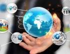 2020年第十一届国际人工智能与智慧生活应用(京交会)