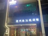 个人急转茅城天下美食广场商业街100平酒吧旺铺