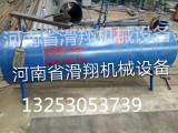 河南省塑料机械设备加工厂