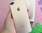 苹果iphone7p128g国行 玫瑰金 99新