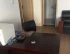 办公桌和茶几9成新转让如下图,榆林市