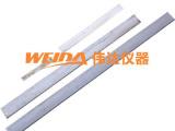 耐磨S260三辊机刀片,三辊研磨机刀片,出料刮刀780x50mm