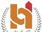 新华大庆商品交易所加盟 烧烤 投资金额 1-5万元