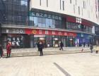 盘龙新城奥园广场 成本价出处理 租金54000