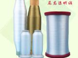 广东透明线厂家供应尼龙透明线 渔丝线期待您的来电哦