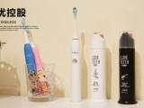 荷兰艾优电动牙刷能颠覆手动牙刷时代吗