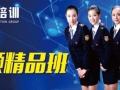 NCAE信息化工程师-山木培训大润发总部分校