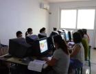 曹县平面设计、淘宝美工培训 开课了 免费试学