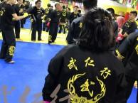 上海女子防身术武术培训