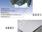 供全钢防静电地板 高架防静电活动地板 架空静电地板