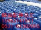 供应生物醇油专用添加剂及炉具厂家直销