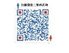 石油工程本科 中国石油大学网络教育四川地区招生