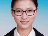 李颂 师范在读 三年家教经验数理化英语 免费试听