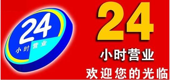 欢迎进入~%徐州美的空调各点售后服务网站 咨询电话