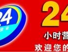 欢迎访问咸宁东芝洗衣机客服网站 各区域 售后服务维修电话!
