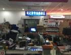 杭州市快速电脑上门,承认公司外包,网络布线,数据恢复