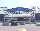 上海户外舞台搭建公司