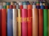 【厂家直销大量现货】木纹纸 木纹纸PVC
