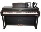 海淀星海钢琴回收珠江卡哇伊钢琴回收雅马哈钢琴收购