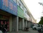 家道建材市场门面房 商业街卖场 101平米