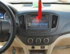 奇瑞 E5 2012款 1.5 手动 卓悦型一手私家车E5