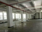 南城周溪永利达科技园三栋单一层2000平方厂房出租