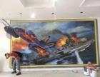 墙绘 壁画 涂鸦 3d画 文化墙 幼儿园
