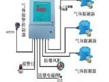 三線制氣體報警控制器工業氣體報警主機