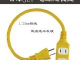 日本JET一分三插座 短线电源延长线 便