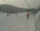 郑州去滑雪到嵩山滑雪场/桃花峪滑雪场 全网最低价