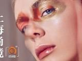 培训化妆学校排名-上海尚镜化妆培训学校