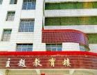 湘潭县青少年综合实践基地