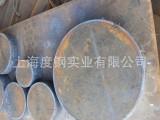 35#碳结板钢板现货 切割加工下料 190MM厚度35号钢零割钢