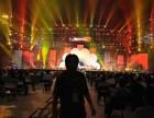 广州灯光音响舞台设备租赁