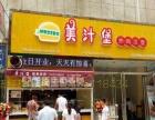 德克士汉堡加盟 快餐 投资金额 20-50万元